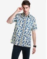Kemeja Batik Pria untuk Berkencan