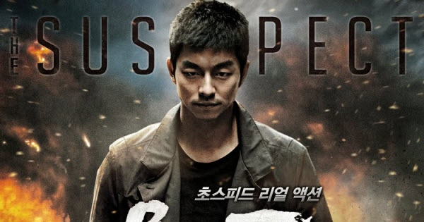 Film Korea, The Suspect