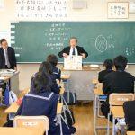 Mengintip Peraturan Sekolah untuk Siswa di Jepang