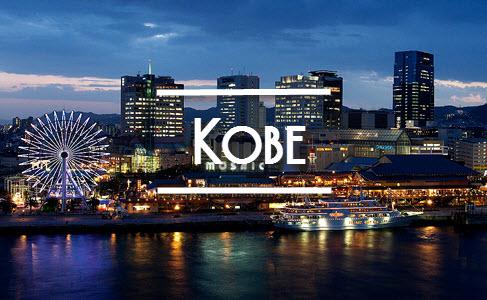 Kobe, Jepang