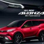 Inilah Perubahan Toyota Avanza 2019